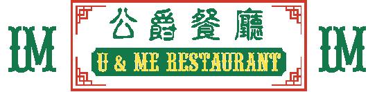 U Me Restaurant Calgary Ab